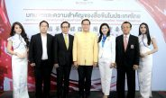 "Thailand Headlines จัดเสวนา ""บทบาทและความสำคัญของสื่อจีนในประเทศไทย"" พร้อมเปิดตัว 2 รายการ Thailand Coming  และ Thailand Headlines online"