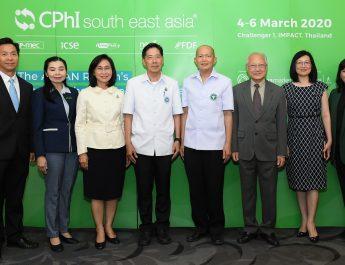 """อินฟอร์มาร์ ผนึกกำลัง รัฐ-เอกชน เตรียมจัด """"CPhI South East Asia 2020"""" เสริมแกร่งอุตสาหกรรมยาไทยสู่เวทีโลก"""